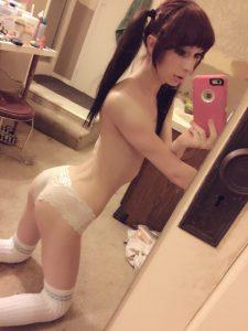 Sexy Trap Selfie